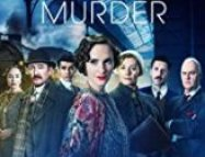 Agatha and the Truth of Murder izl